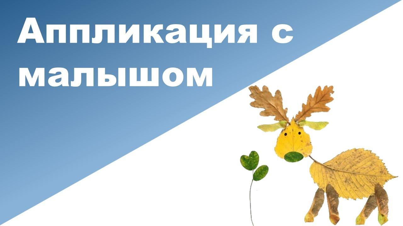 Игра Рождественские мечты малышки Хезел онлайн 49