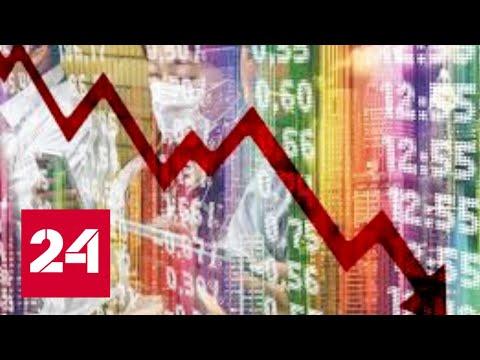 Рецессия неизбежна? Сможет ли Россия избежать экономического коллапса. 60 минут от 24.03.20