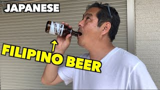 JAPANESE FATHER TRY TO DRINK FILIPINO BEER FOR THE FIRST TIME! | BBQ VLOG