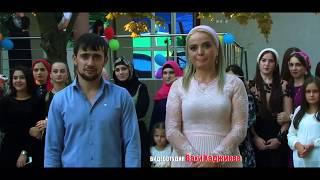 Супер чеченская свадьба 2016 ловзар 1