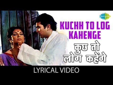 Kuch To Log Kahenge with lyrics | कुछ तो लोग कहेंगे गाने के बोल | Amar Prem | Rajesh Khanna/Sharmila