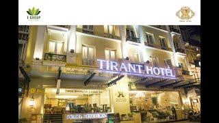 하노이 티란트 호텔 - Hanoi Tirant Hote…