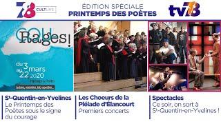 """7/8 Culture. Edition spéciale """"Printemps des poètes 2020"""""""
