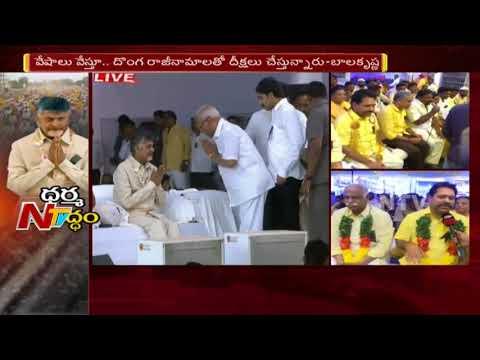 TDP Leaders Hunger Strike In Chittoor  Supporting Chandrababu Dharma Porata Deeksha || NTV