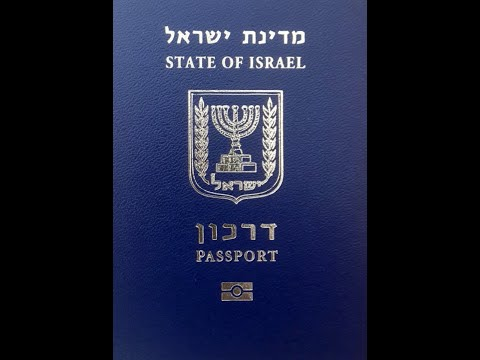 A Story For The Three Weeks From An Israeli Passport Office