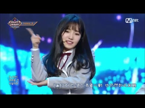 """[LIVE] Fromis_9(프로미스_9)""""Glass Shoes""""(玻璃鞋)【中字+認聲認人】[PW/Chinese Sub]"""