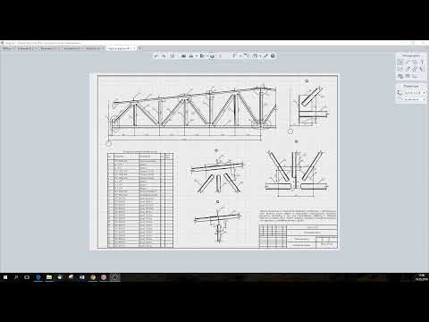 Практический вебинар «Металлоконструкции. Стальные колонны и балки для промышленного здания»