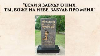 Кому нужно покаяние России за Победу в Великой Отечественной войне?