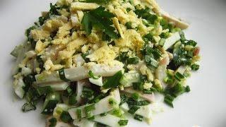 Салат Весенний с кальмарами и черемшой  Пошаговый рецепт