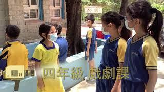 Publication Date: 2021-09-11   Video Title: 福德學校 演藝教育:人人是主角