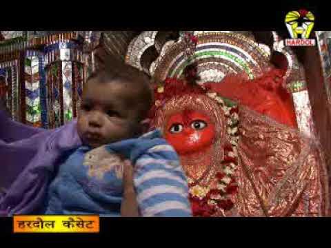 मईया गोदी के खिलौना // पारंपरिक देवी जस भगतें // पूनम देवी, गिरजा देवी // हरदौल कैसेट