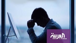 صباح العربية: كيف تتخلص من الضغط النفسي والتوتر؟