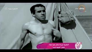 السفيرة عزيزة - سمير غانم :