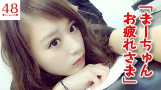 【AKB48】【NMB48】小笠原茉由の卒業発表について木下春奈さんのコメン...