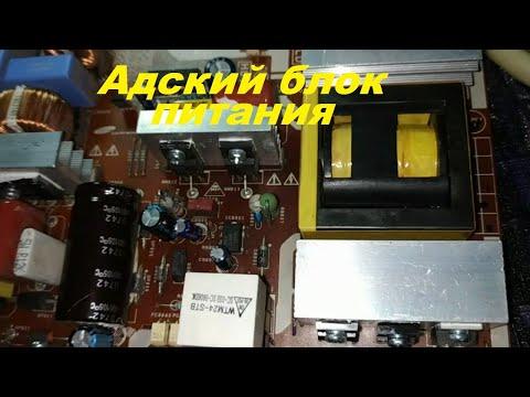 Ремонт монитора Samsung SyncMaster 245T