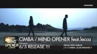 「CIMBA×lecca」異色のコラボが再び実現!! 2013.06.26 RELEASE NEW AL...