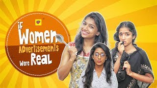 If Women Advertisements were Real | Girl Formula | Chai Bisket
