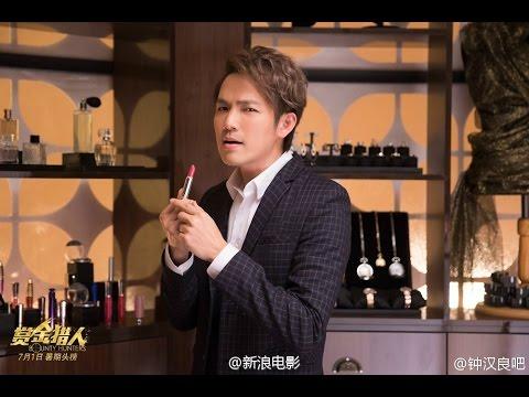 钟汉良 (Wallace Chung/Chung Hán Lương) Hậu trường Thợ săn tiền thưởng 2