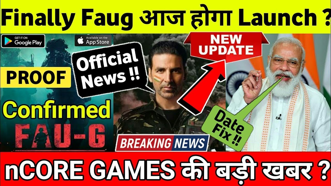 FAUG GAME RELEASE DATE CONFIRMED | FAUG GAME LAUNCHING DATE CONFIRMED | FAUG GAME OFFICIAL RELEASE