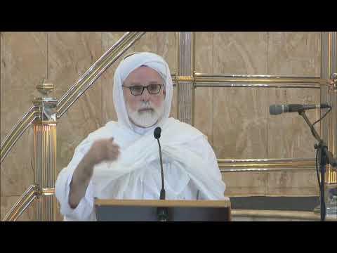 Dimensions of Surah Kahf by Dr Umar Farook Abdullah