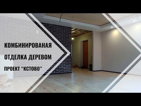 Проект Кстово