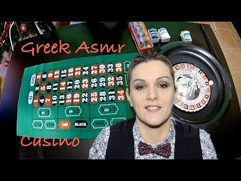 Greek Asmr~  Welcome to my Casino!