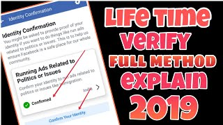 how to verify facebook account life time || how to verify facebook account 2019  || by trick master
