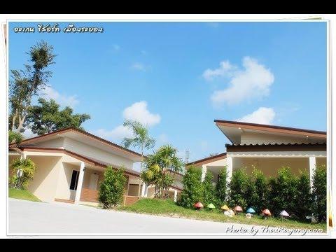 ที่พักระยอง อะเกนรีสอร์ท ที่พักเมืองระยอง080-777-6322