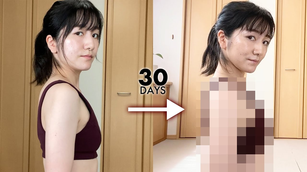【検証】AAAカップが2カップアップの胸トレを30日間やってみたら本当に胸は大きくなるのか