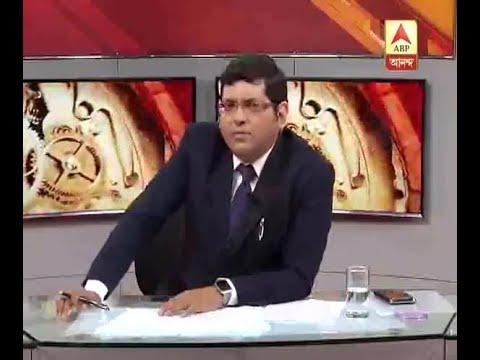 Ghantakhanek sangesuman: Decision of withdrawal of force taken from BJP party office, BJP'