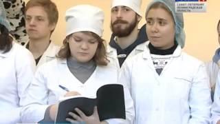 Санкт-Петербургская государственная академия ветеринарной медицины внедряет новые формы обучения