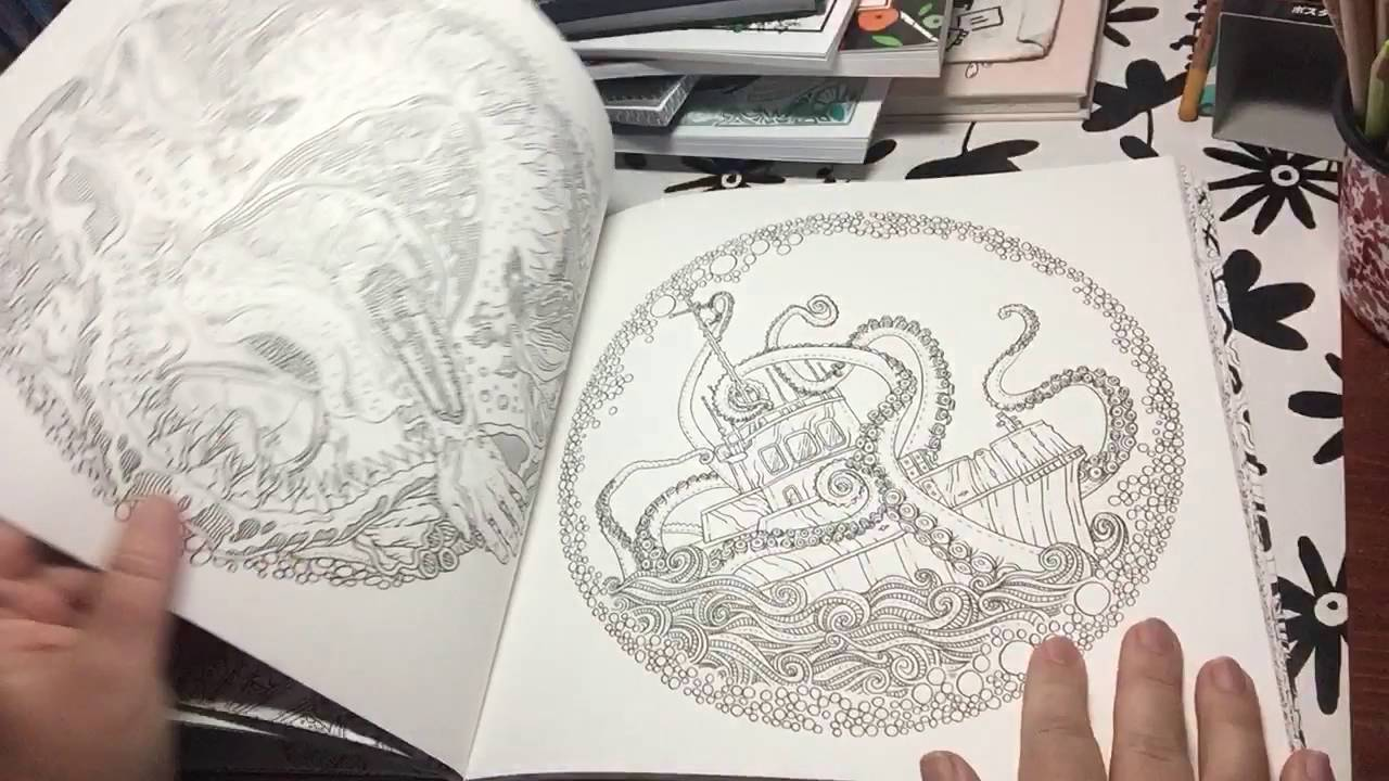 Beauty Of Horror Coloring Book By Alan Roberts Youtube