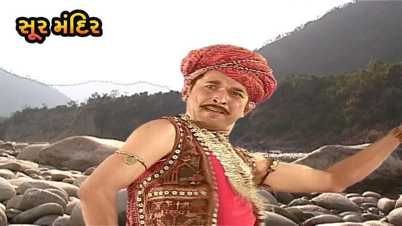 Download મારો સોના નો ઘડુલો રે - સોન્ગ   Maro Sona No Ghadulo Re - Gujarati Bhajan   Saybo mora