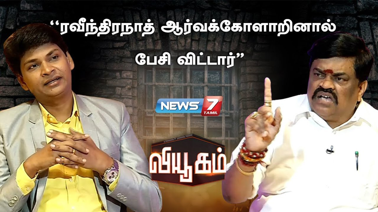 News7 Tamil | News7 | Global Tamil News Channel | Online