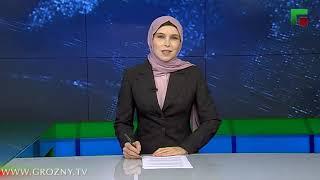 Полный выпуск новостей от 08.09.2019