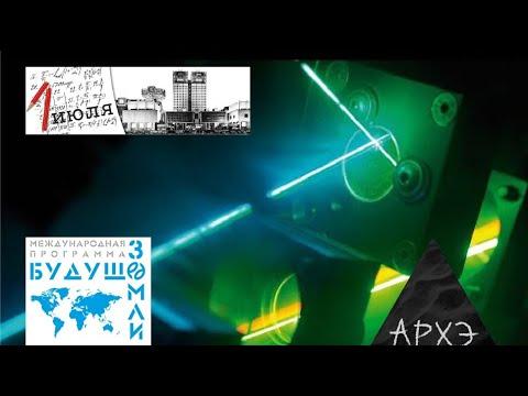Полупроводниковая фотоника: революция света»| Григорий Соколовский
