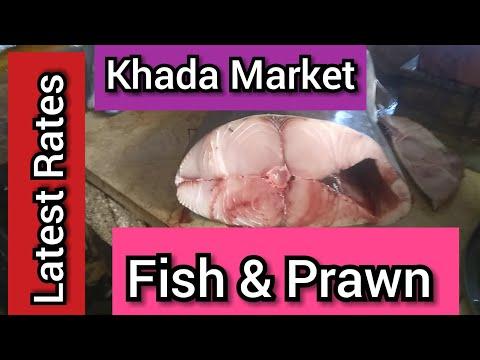 Latest Rates Of Fish & Prawn Khada Market On 12th Oct 2019