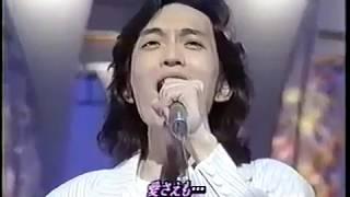 小野正利 - もう一度 君が欲しい