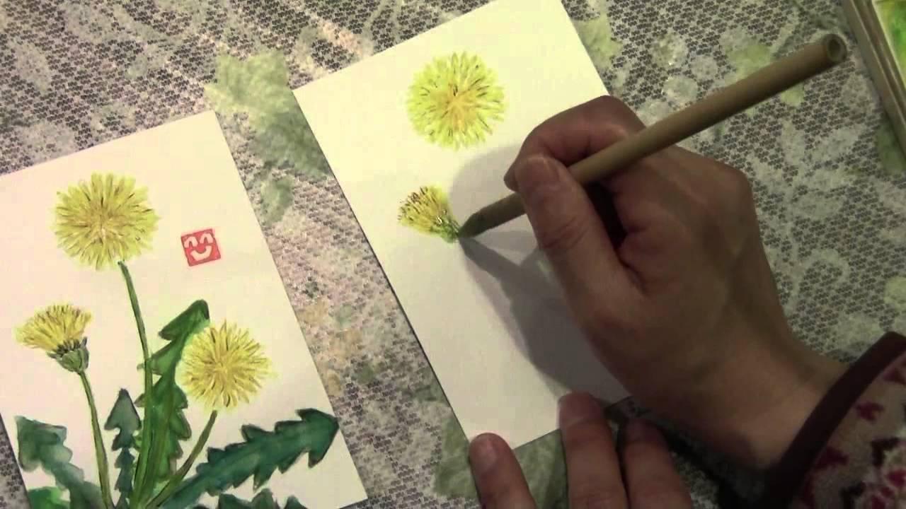 動画で絵手紙タンポポの描き方 Youtube