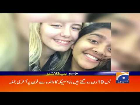 Geo Headlines - 08 AM - 21 May 2018