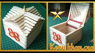 How to make a jewelry box at home - Easy ice cream stick crafts ,چگونه صندوق جواهرات بسازيم ,کاردستى