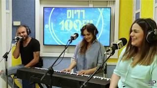קרן פלס, רון בוחניק וקלרה סבג - מי היה מאמין - מושיקו שטרן - 100FM
