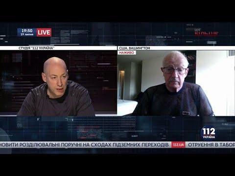 Дмитрий Гордон: Пионтковский рассказывает Гордону о том, был ли Трамп завербован КГБ СССР