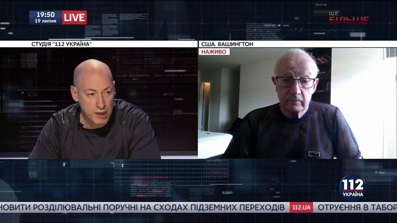 Пионтковский рассказывает Гордону о том, был ли Трамп завербован КГБ СССР