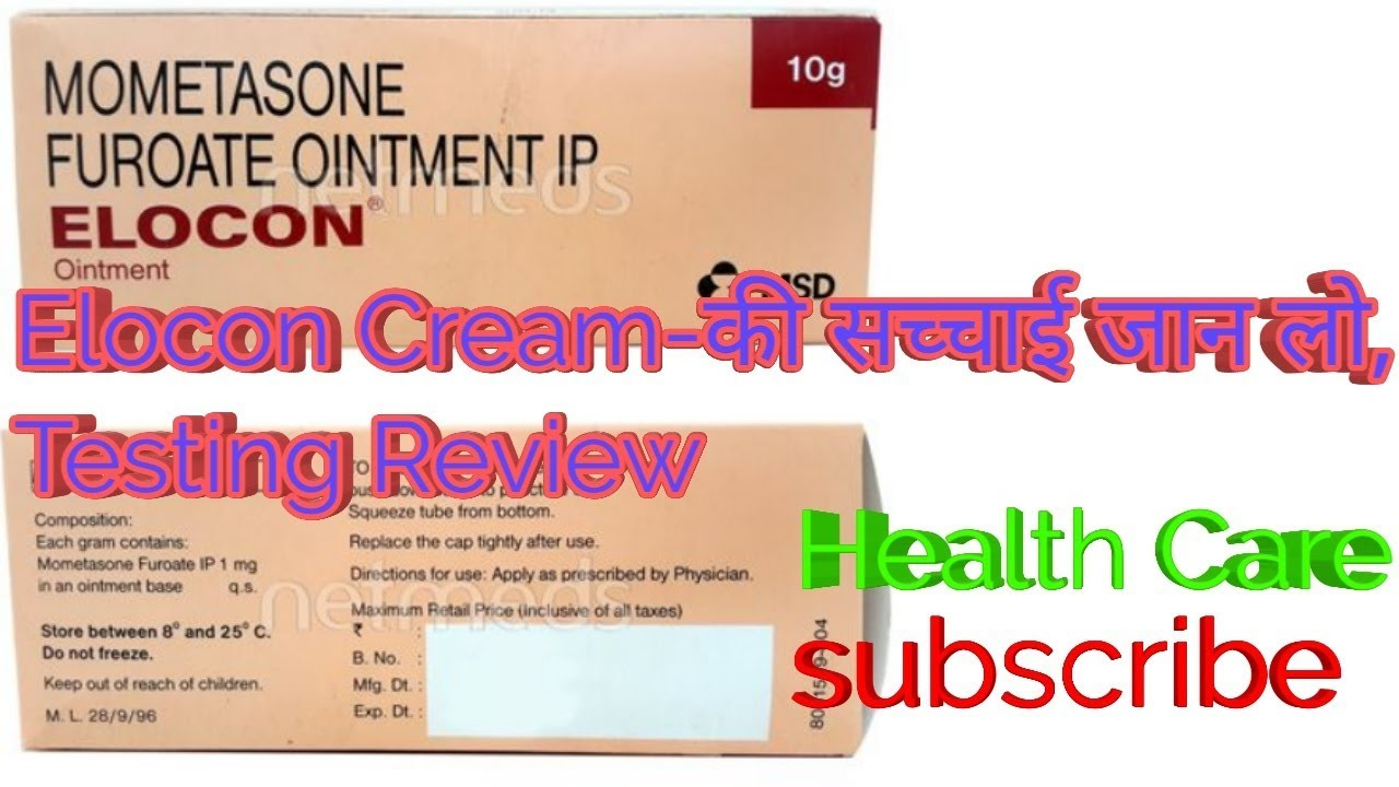 chloroquine injection brand name in india