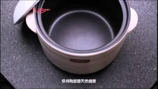San Dynamaic 家典牌石瓷燒陶瓷鍋具及飯煲