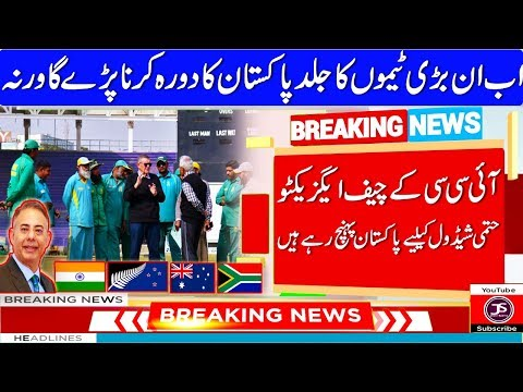 icc-chief-executive-will-visit-pakistan-this-month-but-why?-great-news-to-pakistan-cricket