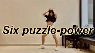SIXPUZZLE(식스퍼즐)(퀸덤)- POWER(파워)…