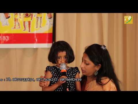 GICC Onam 2016 - Solo Song (Innu njan ente muttathu)