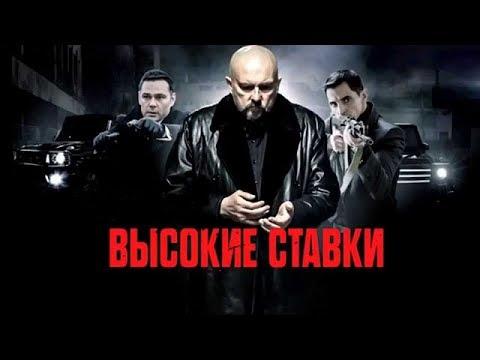 Криминальныве фильмы смотреть онлайн в хорошем качестве HD 720